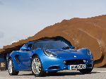 photo Car Lotus Elise