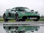 photo Car Lotus Exige